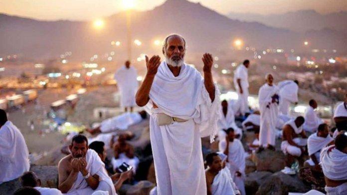 Doa Rasulullah Saw pada Hari Arafah ~ Pondok Pesantren Al ...